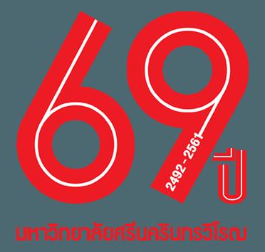 69-YEAR-SWU