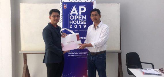 บริษัท AP เข้ามาจัดโครงการ AP Open House วันที่ 24 ตุลาคม 2561