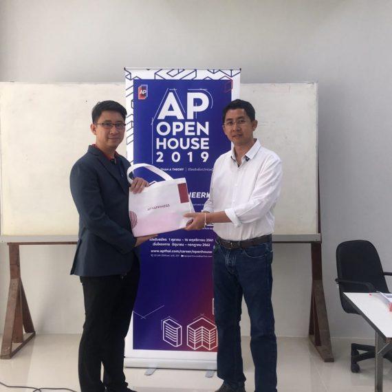 AP (Thailand) Open House (24th October 2018)