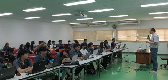 โครงการสัมมนา การใช้โปรแกรมสำเร็จรูปในการวิเคราะห์และออกแบบโครงสร้างคอนกรีต กรณีศึกษาโปรแกรม Midas Civil